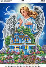 А3Р_297 Ангел хранитель дома. Virena. Схема для вышивания бисером