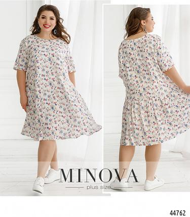 Сукня з штапелю батал Розміри: 50-52, 54-56, 58-60, 62-64, фото 2