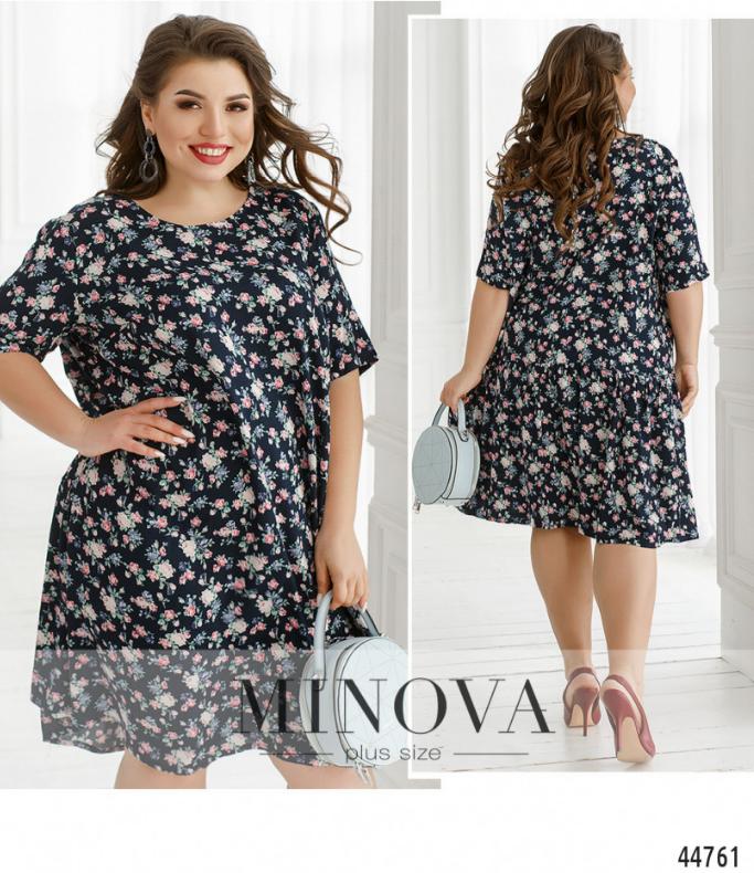 Сукня з штапелю батал Розміри: 50-52, 54-56, 58-60, 62-64