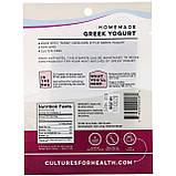 Cultures for Health, Greek Yogurt, 2 Packets, .04 oz (1.2 g), фото 2