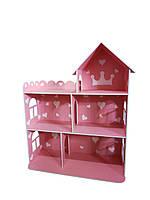 Кукольный домик Kika Toys для кукол Барби 110 см Розовый kj9468, КОД: 2373067