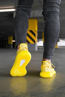 Кроссовки мужские Adidas Yeezy Boost 350 V2 Yellow Адидас Изи Буст 350 в 2 Жёлтый Размер 46