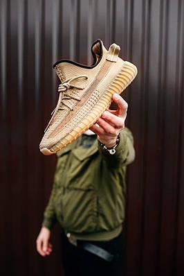 Кроссовки мужские Adidas Yeezy Boost 350 V2 Earth FX9033 Адидас Изи Буст 350 в 2 Коричневый Размер 46