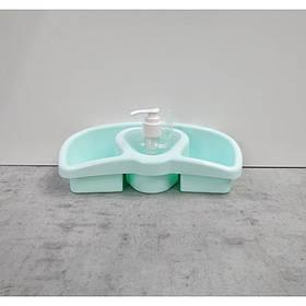 Органайзер для мойки с дозатором для моющего средства Мятный Titiz Plastik TP-653
