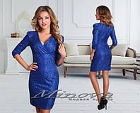 Элегантное синее гипюровое платье. Арт-3531/7