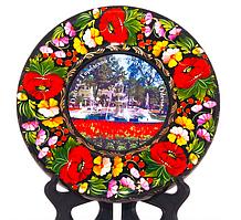 """Тарелка сувенирная """"Одесса. Городской сад"""" 17 см"""