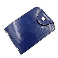 Візитниця жіноча штучна шкіра синій Арт.C445-P-J331 blue Balisa (Китай)