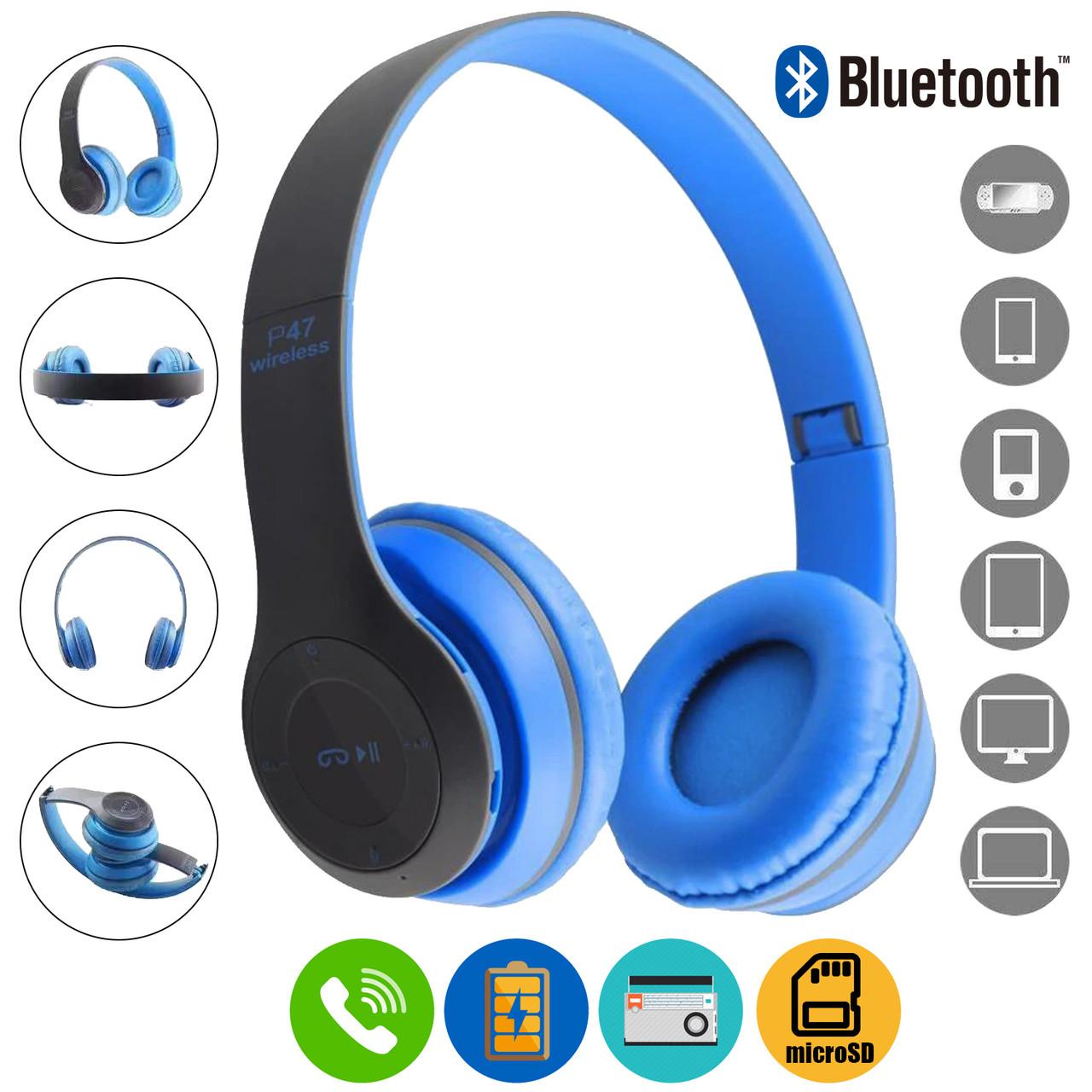 Бездротові Bluetooth-навушники Wireless Headset P47 Blue