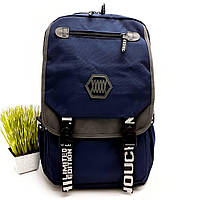 Тканинний рюкзак поліестер синій Арт.6928 (Китай)