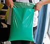 Кур'єрський пакет зелений (А4+) 275х385 + 40 клапан, фото 6