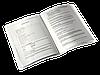 Папка для документів з файлами, 20 файлів LEITZ WOW, фото 3