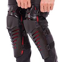 Наколенники шарнирные мото\вело, защита колен красные