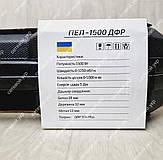 Перфоратор Промінь Профі ПЕЛ-1500 DFR, фото 2