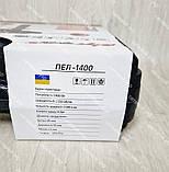 Перфоратор Промінь Профі ПЕЛ-1400, фото 10