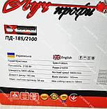 Дисковая пила Луч Профи ПД-2100/185, фото 10