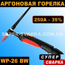 Горелка для аргонодуговой сварки WP 26 BW (35-50 мм) (4 метра)