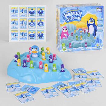 """Настольная игра """"Соревнования Пингвинов"""" 93296 """"Fun Game"""""""