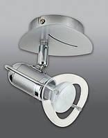 Спот направляемый светильник (спот светильник направленного света) хром с матовым хромом E14 40w,Watc