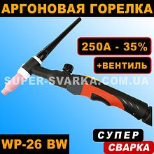 Горелка аргоновая WP 26 BW (35-50 мм) (4 метра) (вентиль кнопка)