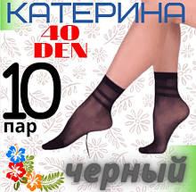 Носки женские капроновые КАТЕРИНА с 2-мя полосками 40 Den черные НК-273