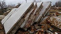 Стеновые блоки плиты бетонные б/у