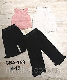 Набор-двойка для девочек оптом, Smile Yes, 4-12 лет, арт. CBA-168