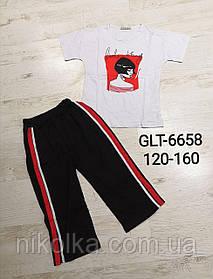 Набор-двойка для девочек оптом, Glo-story, 120-160 рр., арт. GLT-6658