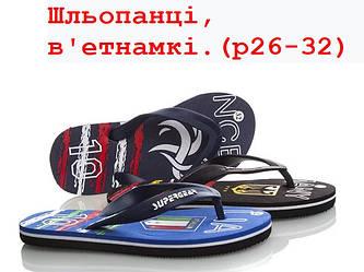 Шлепки,въетнамки,пена.р26-32)