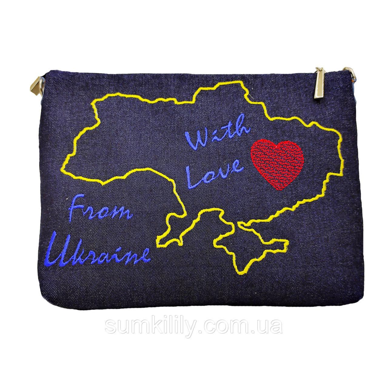 Джинсова сумка з вишивкою Карта України 3