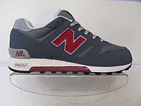 Кроссовки  мужские New Balance 1300 USA