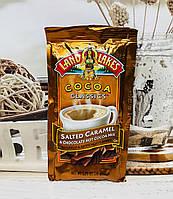 Горячий шоколад с соленой карамелью LAND O'LAKES Salted Caramel