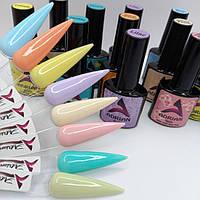 Цветная База Adrian Nails Color Base