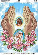 А3Р_299 Молитва Марії. Virena. Схема для вишивання бісером