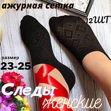 Шкарпетки жіночі, ультратонкі літні, ажурний візерунок, LUCKY SOCKS, 23-25 чорний 30030477