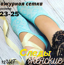 Шкарпетки жіночі, ультратонкі літні, ажурний візерунок, LUCKY SOCKS, р23-25 бірюза 30030476