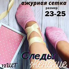 Шкарпетки жіночі, ультратонкі літні,ажурний візерунок,LUCKY SOCKS,23-25 рожевий 30030473