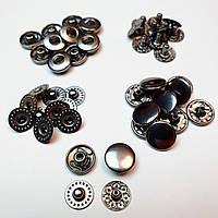 Кнопки для одежды Альфа 10.5мм.Блек никель (VT-2).Кнопки для кошельков