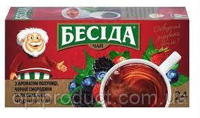 "Чай ""Беседа"" лесная ягода 24 пакета"