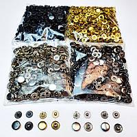 Кнопки для одягу Альфа 10.5 мм (VT-2),Кнопки для гаманців. ( 4 кольори по 50 шт.)