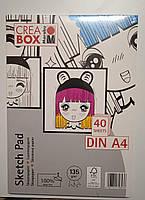 Cкетчбук для эскизов Creabox sketch pad A4 40 листов