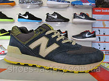Кроссовки мужские New Balance 574, по распродаже, фото 3