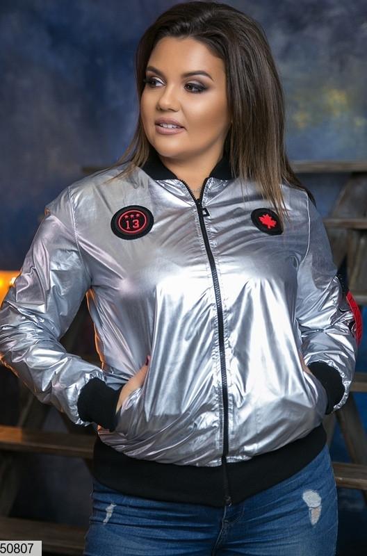 Куртка 50807