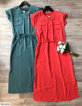 Платье EB-6114