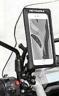 Тримач телефону для мотоцикла водонепроникний