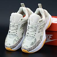 Женские кроссовки в стиле Nike M2K Tekno, белый, серый, желтый, Вьетнам