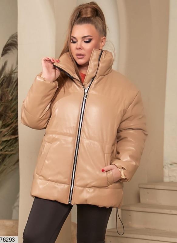Куртка 76293