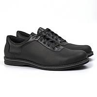 Мужская обувь больших размеров полу ботинки демисезонные кожаные черные Rosso Avangard BS Prince Black Crazy, фото 1