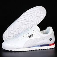Мужские кроссовки в стиле Puma BMW Roma, кожа, белый, Вьетнам