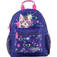 Рюкзак детский Kite Kids Rachael Hale R21-534XS