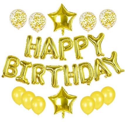 Фотозона из шаров на день рождения золото
